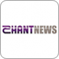 Shant News HD
