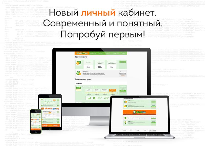 Бамбук тв онлайн прямой эфир в кемерово