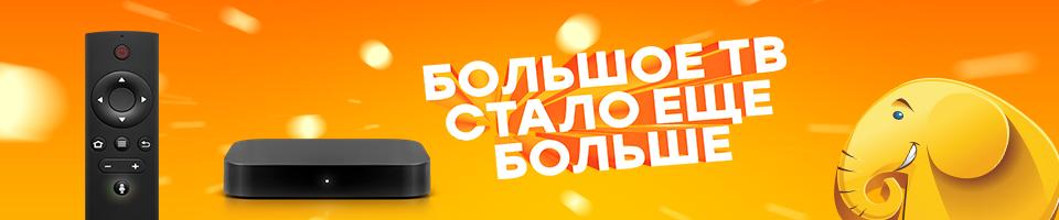 Регистрация без бтв онлайн Kino Nova